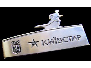 Эксклюзивный бейдж специально для компании KievStar