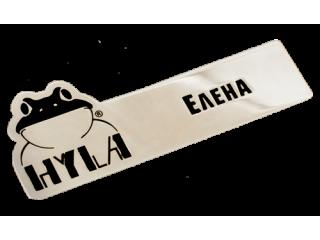 Фирменные бейджи под заказ компании Hyla