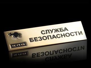 Бейджи из металла для сети заправок компании КЛО