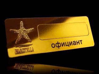 Металлические бейджи для отеля Maristella-Одесса