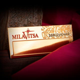 MilaVitsa-metal badges on the magnet