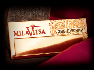Exclusive and unusual badges for MILAVITSA
