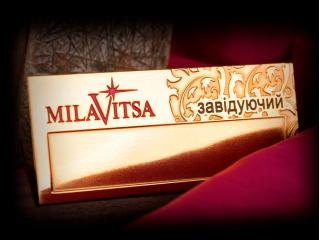 Эксклюзивные и необычные бейджи для MILAVITSA