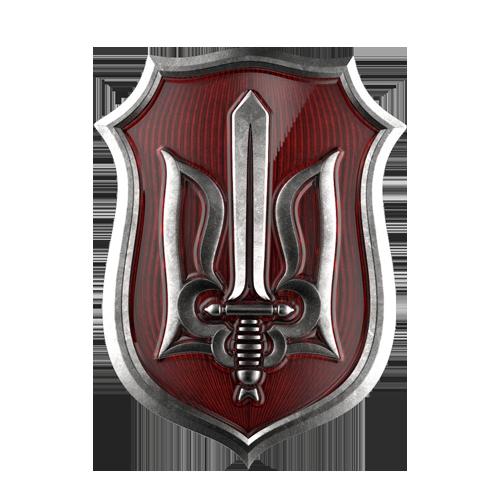 Тризуб - Герб Украинских Националистов
