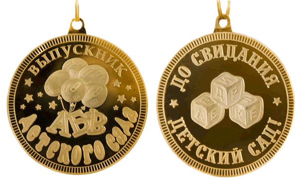 металлические значки выпускникам